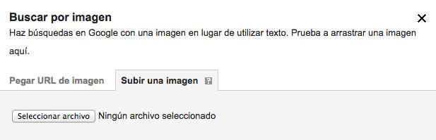 upload-image-google-2